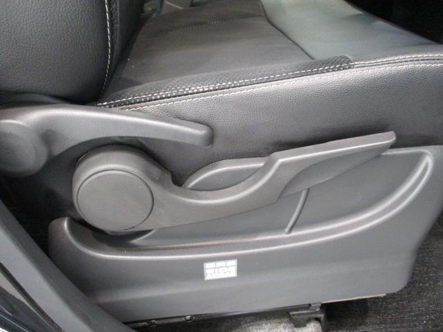 【運転席シートリフター】シートのドライビングポジションを調整できます☆