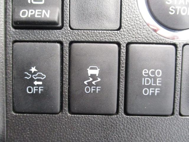 様々な安全装置がカーライフをサポートしてくれます♪