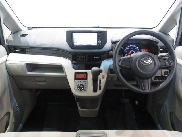 X SAII フルセグナビ Bluetooth対応 DVD再生 衝突被害軽減ブレーキ エコアイドル キーフリーシステム オートライト オートエアコン パワーモード ワンオーナー シートリフター チルトステアリング(2枚目)