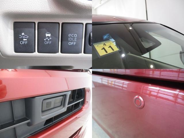 X SAII フルセグナビ Bluetooth対応 DVD再生 衝突被害軽減ブレーキ エコアイドル キーフリーシステム オートライト オートエアコン パワーモード ワンオーナー シートリフター チルトステアリング(12枚目)