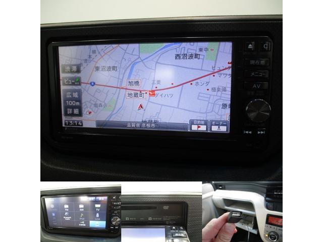 X SAII フルセグナビ Bluetooth対応 DVD再生 衝突被害軽減ブレーキ エコアイドル キーフリーシステム オートライト オートエアコン パワーモード ワンオーナー シートリフター チルトステアリング(14枚目)
