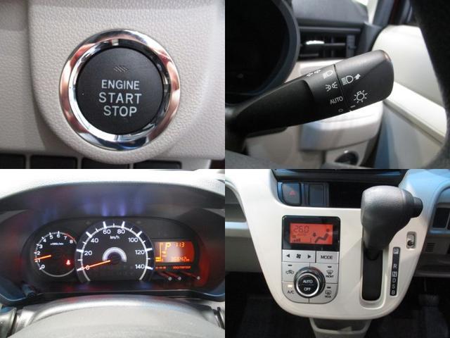 X SAII フルセグナビ Bluetooth対応 DVD再生 衝突被害軽減ブレーキ エコアイドル キーフリーシステム オートライト オートエアコン パワーモード ワンオーナー シートリフター チルトステアリング(16枚目)