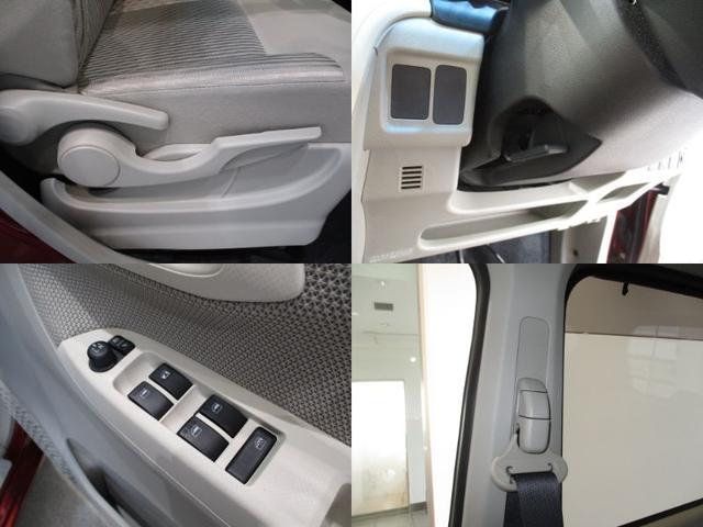 X SAII フルセグナビ Bluetooth対応 DVD再生 衝突被害軽減ブレーキ エコアイドル キーフリーシステム オートライト オートエアコン パワーモード ワンオーナー シートリフター チルトステアリング(17枚目)