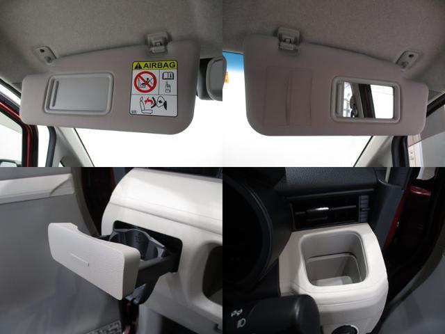 X SAII フルセグナビ Bluetooth対応 DVD再生 衝突被害軽減ブレーキ エコアイドル キーフリーシステム オートライト オートエアコン パワーモード ワンオーナー シートリフター チルトステアリング(18枚目)