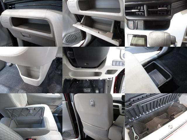 X SAII フルセグナビ Bluetooth対応 DVD再生 衝突被害軽減ブレーキ エコアイドル キーフリーシステム オートライト オートエアコン パワーモード ワンオーナー シートリフター チルトステアリング(19枚目)