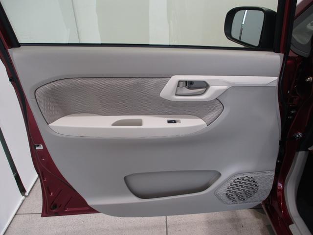 X SAII フルセグナビ Bluetooth対応 DVD再生 衝突被害軽減ブレーキ エコアイドル キーフリーシステム オートライト オートエアコン パワーモード ワンオーナー シートリフター チルトステアリング(27枚目)