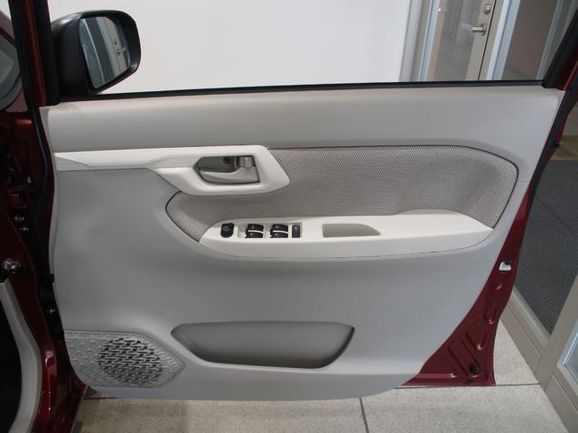 X SAII フルセグナビ Bluetooth対応 DVD再生 衝突被害軽減ブレーキ エコアイドル キーフリーシステム オートライト オートエアコン パワーモード ワンオーナー シートリフター チルトステアリング(28枚目)