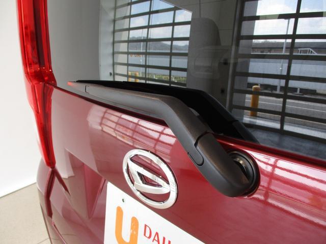 X SAII フルセグナビ Bluetooth対応 DVD再生 衝突被害軽減ブレーキ エコアイドル キーフリーシステム オートライト オートエアコン パワーモード ワンオーナー シートリフター チルトステアリング(32枚目)