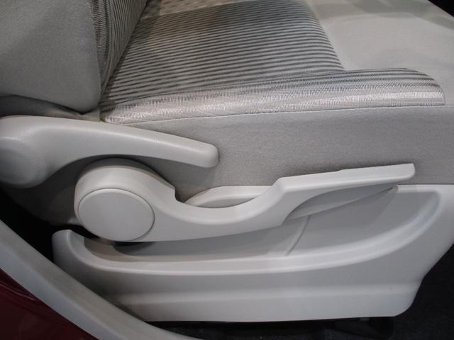 X SAII フルセグナビ Bluetooth対応 DVD再生 衝突被害軽減ブレーキ エコアイドル キーフリーシステム オートライト オートエアコン パワーモード ワンオーナー シートリフター チルトステアリング(52枚目)