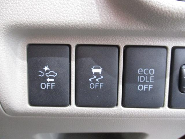 X SAII フルセグナビ Bluetooth対応 DVD再生 衝突被害軽減ブレーキ エコアイドル キーフリーシステム オートライト オートエアコン パワーモード ワンオーナー シートリフター チルトステアリング(55枚目)