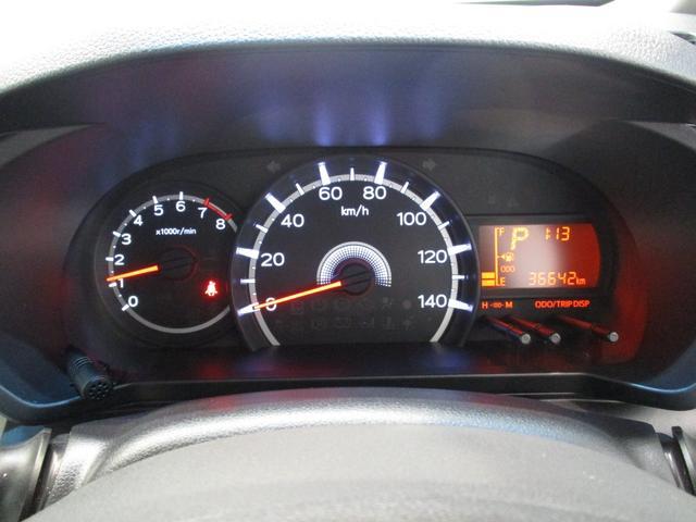 X SAII フルセグナビ Bluetooth対応 DVD再生 衝突被害軽減ブレーキ エコアイドル キーフリーシステム オートライト オートエアコン パワーモード ワンオーナー シートリフター チルトステアリング(56枚目)