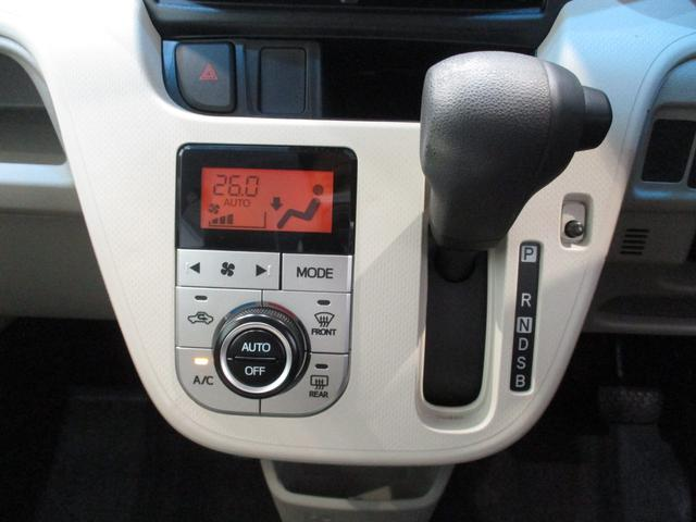 X SAII フルセグナビ Bluetooth対応 DVD再生 衝突被害軽減ブレーキ エコアイドル キーフリーシステム オートライト オートエアコン パワーモード ワンオーナー シートリフター チルトステアリング(58枚目)