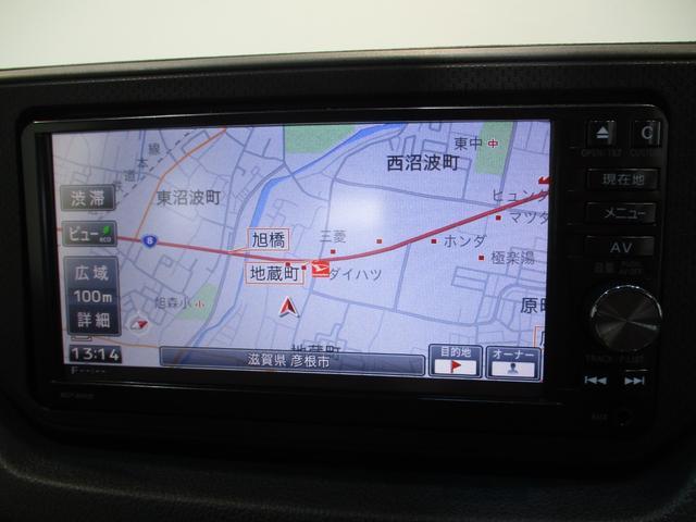 X SAII フルセグナビ Bluetooth対応 DVD再生 衝突被害軽減ブレーキ エコアイドル キーフリーシステム オートライト オートエアコン パワーモード ワンオーナー シートリフター チルトステアリング(59枚目)