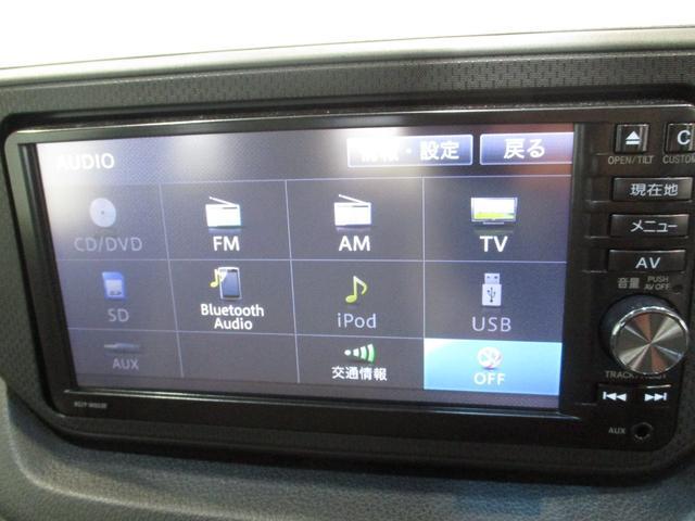 X SAII フルセグナビ Bluetooth対応 DVD再生 衝突被害軽減ブレーキ エコアイドル キーフリーシステム オートライト オートエアコン パワーモード ワンオーナー シートリフター チルトステアリング(60枚目)