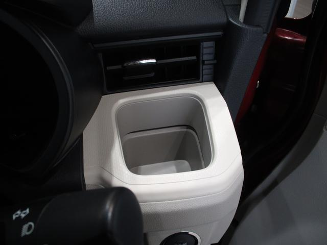 X SAII フルセグナビ Bluetooth対応 DVD再生 衝突被害軽減ブレーキ エコアイドル キーフリーシステム オートライト オートエアコン パワーモード ワンオーナー シートリフター チルトステアリング(65枚目)