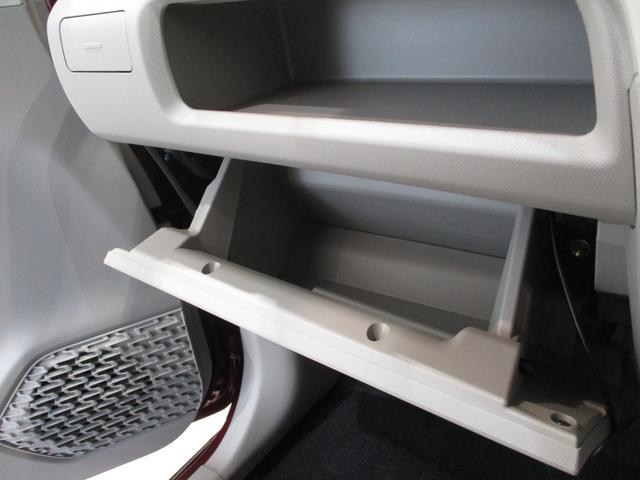 X SAII フルセグナビ Bluetooth対応 DVD再生 衝突被害軽減ブレーキ エコアイドル キーフリーシステム オートライト オートエアコン パワーモード ワンオーナー シートリフター チルトステアリング(67枚目)