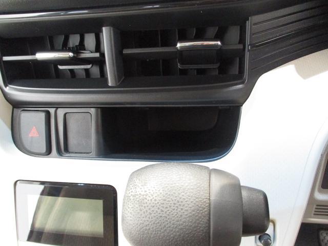 X SAII フルセグナビ Bluetooth対応 DVD再生 衝突被害軽減ブレーキ エコアイドル キーフリーシステム オートライト オートエアコン パワーモード ワンオーナー シートリフター チルトステアリング(68枚目)