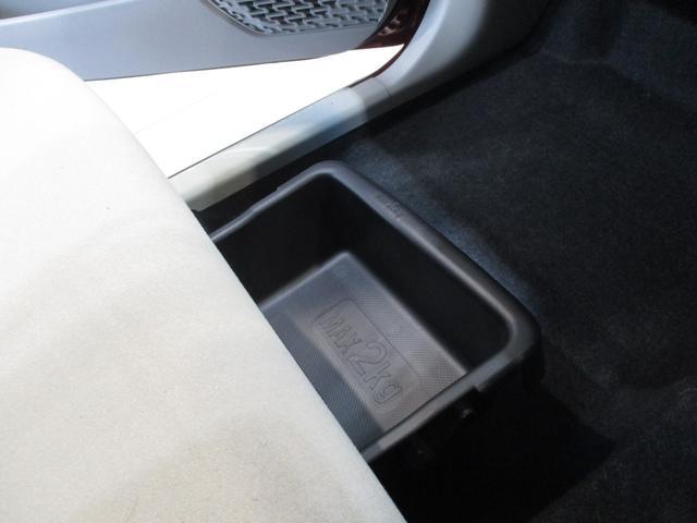 X SAII フルセグナビ Bluetooth対応 DVD再生 衝突被害軽減ブレーキ エコアイドル キーフリーシステム オートライト オートエアコン パワーモード ワンオーナー シートリフター チルトステアリング(71枚目)