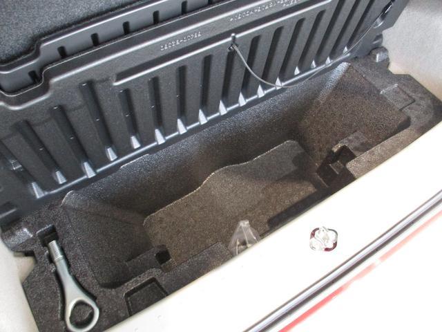 X SAII フルセグナビ Bluetooth対応 DVD再生 衝突被害軽減ブレーキ エコアイドル キーフリーシステム オートライト オートエアコン パワーモード ワンオーナー シートリフター チルトステアリング(74枚目)