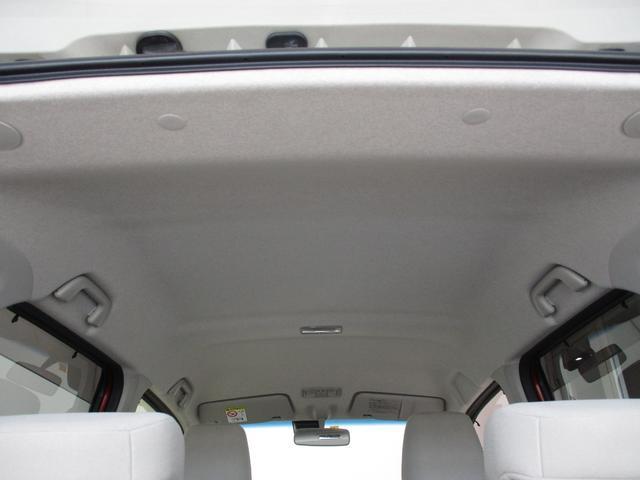 X SAII フルセグナビ Bluetooth対応 DVD再生 衝突被害軽減ブレーキ エコアイドル キーフリーシステム オートライト オートエアコン パワーモード ワンオーナー シートリフター チルトステアリング(76枚目)