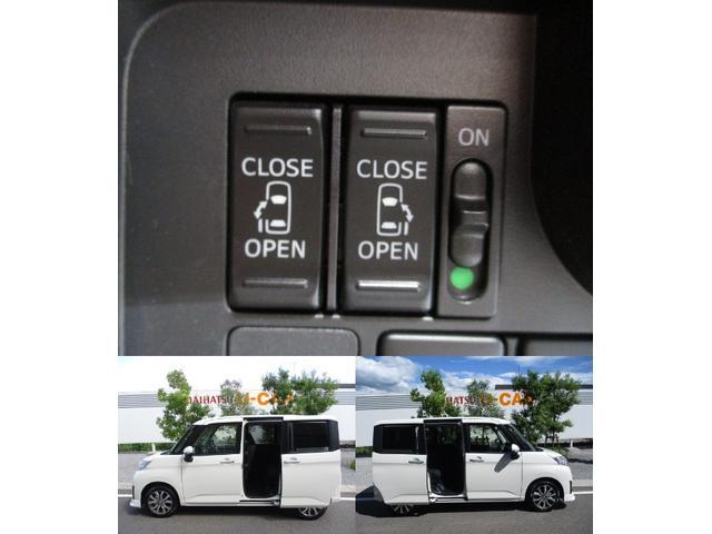 カスタムG ターボ SAIII フルセグナビ Bluetooth対応 DVD再生 バックカメラ ステアリングスイッチ 衝突被害軽減ブレーキ 両側パワースライドドア 1,000cc ターボ オートクルーズコントロール LED(10枚目)