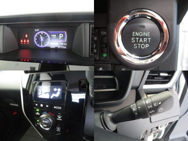 カスタムG ターボ SAIII フルセグナビ Bluetooth対応 DVD再生 バックカメラ ステアリングスイッチ 衝突被害軽減ブレーキ 両側パワースライドドア 1,000cc ターボ オートクルーズコントロール LED(18枚目)