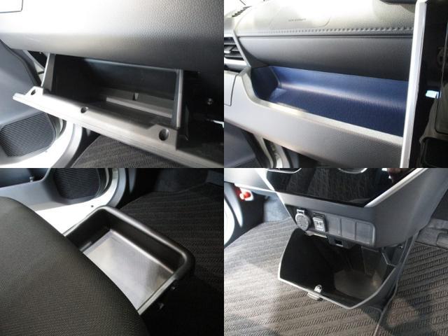 カスタムG ターボ SAIII フルセグナビ Bluetooth対応 DVD再生 バックカメラ ステアリングスイッチ 衝突被害軽減ブレーキ 両側パワースライドドア 1,000cc ターボ オートクルーズコントロール LED(20枚目)
