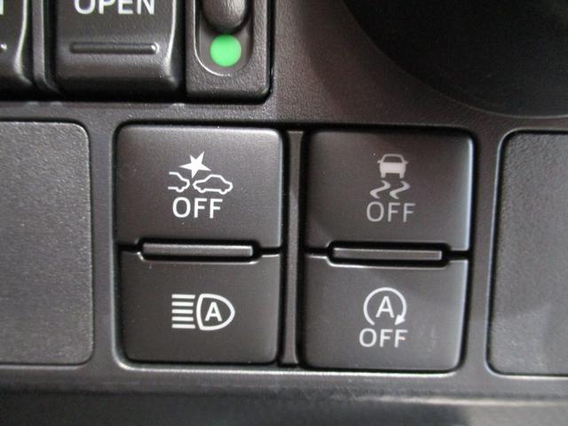 カスタムG ターボ SAIII フルセグナビ Bluetooth対応 DVD再生 バックカメラ ステアリングスイッチ 衝突被害軽減ブレーキ 両側パワースライドドア 1,000cc ターボ オートクルーズコントロール LED(53枚目)