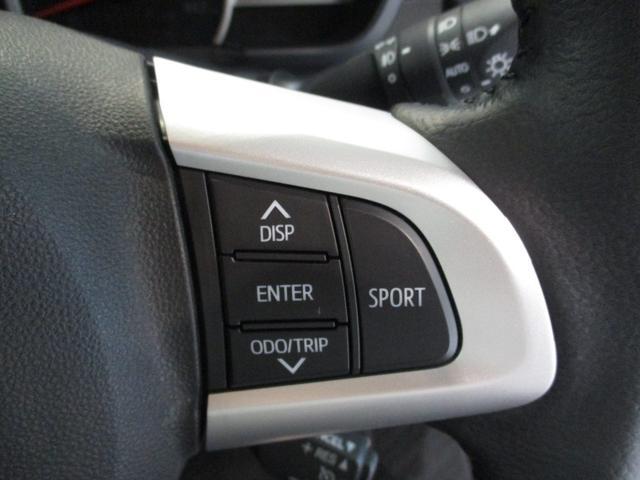 カスタムG ターボ SAIII フルセグナビ Bluetooth対応 DVD再生 バックカメラ ステアリングスイッチ 衝突被害軽減ブレーキ 両側パワースライドドア 1,000cc ターボ オートクルーズコントロール LED(59枚目)