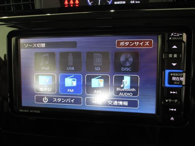 カスタムG ターボ SAIII フルセグナビ Bluetooth対応 DVD再生 バックカメラ ステアリングスイッチ 衝突被害軽減ブレーキ 両側パワースライドドア 1,000cc ターボ オートクルーズコントロール LED(64枚目)