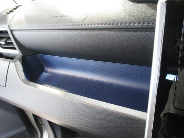 カスタムG ターボ SAIII フルセグナビ Bluetooth対応 DVD再生 バックカメラ ステアリングスイッチ 衝突被害軽減ブレーキ 両側パワースライドドア 1,000cc ターボ オートクルーズコントロール LED(68枚目)