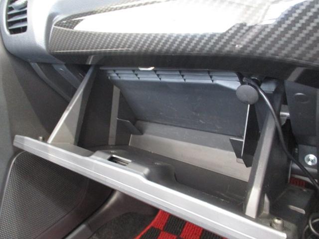 ローブ 5速ミッション車 フルセグナビ Bluetooth対応 DVD再生 バックカメラ ステアリングスイッチ ターボ 電動オープン LEDヘッドライト オートライト ETC車載器 シートヒーター(52枚目)