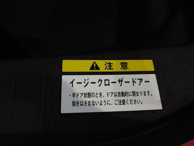 ローブ 5速ミッション車 フルセグナビ Bluetooth対応 DVD再生 バックカメラ ステアリングスイッチ ターボ 電動オープン LEDヘッドライト オートライト ETC車載器 シートヒーター(64枚目)