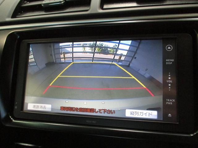 ハイブリッド Gパッケージ ワンセグナビ DVD再生 バックカメラ ビルトインETC サイドエアバッグ カーテンシールドエアバッグ 2,500Cc ハイブリッドカー オートライト オートエアコン スマートキー パワーシート(13枚目)