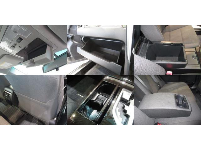 ハイブリッド Gパッケージ ワンセグナビ DVD再生 バックカメラ ビルトインETC サイドエアバッグ カーテンシールドエアバッグ 2,500Cc ハイブリッドカー オートライト オートエアコン スマートキー パワーシート(19枚目)