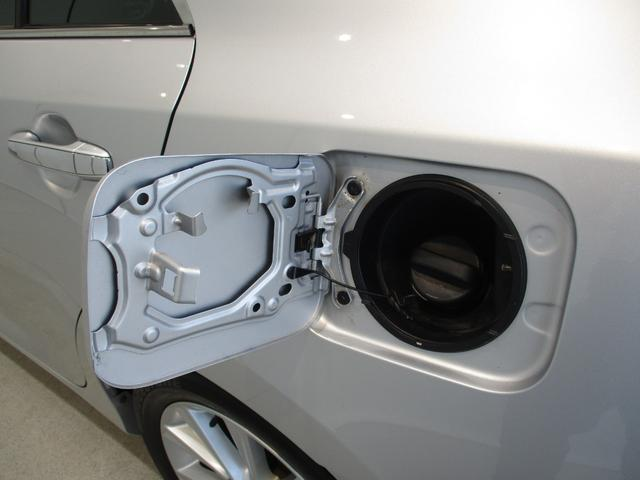 ハイブリッド Gパッケージ ワンセグナビ DVD再生 バックカメラ ビルトインETC サイドエアバッグ カーテンシールドエアバッグ 2,500Cc ハイブリッドカー オートライト オートエアコン スマートキー パワーシート(37枚目)