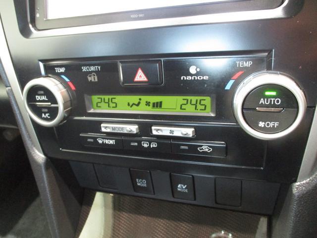 ハイブリッド Gパッケージ ワンセグナビ DVD再生 バックカメラ ビルトインETC サイドエアバッグ カーテンシールドエアバッグ 2,500Cc ハイブリッドカー オートライト オートエアコン スマートキー パワーシート(44枚目)