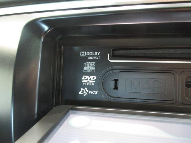ハイブリッド Gパッケージ ワンセグナビ DVD再生 バックカメラ ビルトインETC サイドエアバッグ カーテンシールドエアバッグ 2,500Cc ハイブリッドカー オートライト オートエアコン スマートキー パワーシート(47枚目)