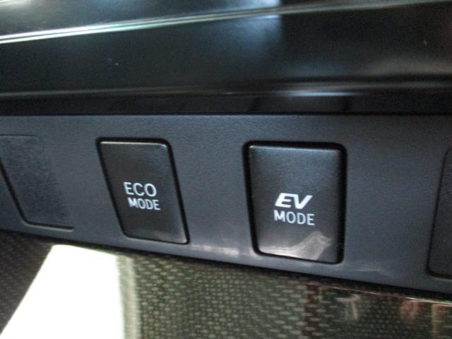 ハイブリッド Gパッケージ ワンセグナビ DVD再生 バックカメラ ビルトインETC サイドエアバッグ カーテンシールドエアバッグ 2,500Cc ハイブリッドカー オートライト オートエアコン スマートキー パワーシート(49枚目)