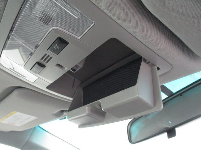 ハイブリッド Gパッケージ ワンセグナビ DVD再生 バックカメラ ビルトインETC サイドエアバッグ カーテンシールドエアバッグ 2,500Cc ハイブリッドカー オートライト オートエアコン スマートキー パワーシート(53枚目)