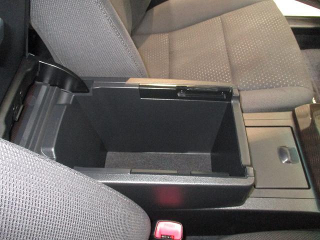 ハイブリッド Gパッケージ ワンセグナビ DVD再生 バックカメラ ビルトインETC サイドエアバッグ カーテンシールドエアバッグ 2,500Cc ハイブリッドカー オートライト オートエアコン スマートキー パワーシート(55枚目)
