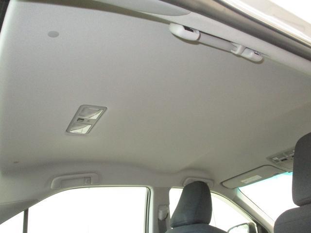 ハイブリッド Gパッケージ ワンセグナビ DVD再生 バックカメラ ビルトインETC サイドエアバッグ カーテンシールドエアバッグ 2,500Cc ハイブリッドカー オートライト オートエアコン スマートキー パワーシート(59枚目)