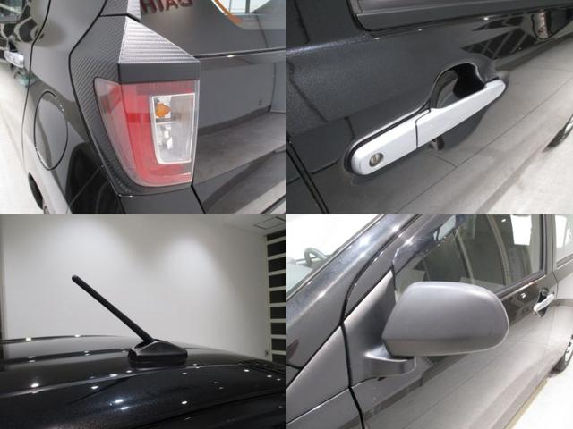 L アイドリングストップ キーレスエントリー タイミングチェーン 横滑り防止装置 ワンオーナー CDチューナー セキュリティアラーム 走行距離29,600km台 車検整備付き インパネシフト(13枚目)