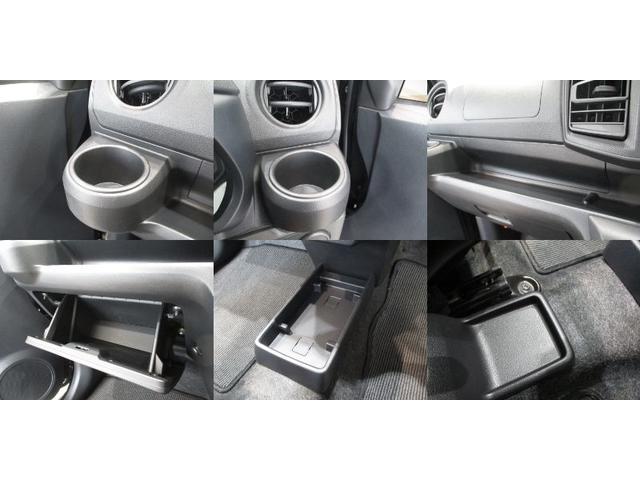 L アイドリングストップ キーレスエントリー タイミングチェーン 横滑り防止装置 ワンオーナー CDチューナー セキュリティアラーム 走行距離29,600km台 車検整備付き インパネシフト(20枚目)
