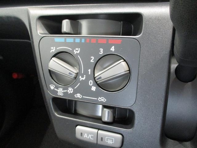 L アイドリングストップ キーレスエントリー タイミングチェーン 横滑り防止装置 ワンオーナー CDチューナー セキュリティアラーム 走行距離29,600km台 車検整備付き インパネシフト(47枚目)