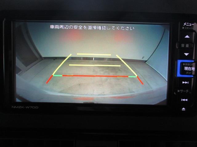 カスタムRS フルセグナビ バックカメラ CVTターボ 衝突被害軽減ブレーキ 両側パワースライドドア エコアイドル キーフリーシステム LEDヘッドライト オートハイビーム フルセグナビ Bluetooth対応 DVD再生 バックカメラ(16枚目)
