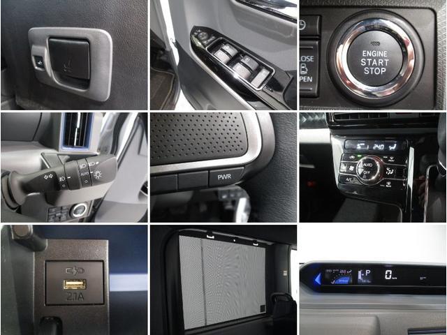 カスタムRS フルセグナビ バックカメラ CVTターボ 衝突被害軽減ブレーキ 両側パワースライドドア エコアイドル キーフリーシステム LEDヘッドライト オートハイビーム フルセグナビ Bluetooth対応 DVD再生 バックカメラ(18枚目)