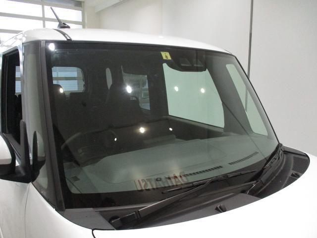 カスタムRS フルセグナビ バックカメラ CVTターボ 衝突被害軽減ブレーキ 両側パワースライドドア エコアイドル キーフリーシステム LEDヘッドライト オートハイビーム フルセグナビ Bluetooth対応 DVD再生 バックカメラ(37枚目)