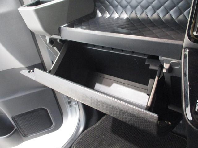 カスタムRS フルセグナビ バックカメラ CVTターボ 衝突被害軽減ブレーキ 両側パワースライドドア エコアイドル キーフリーシステム LEDヘッドライト オートハイビーム フルセグナビ Bluetooth対応 DVD再生 バックカメラ(63枚目)