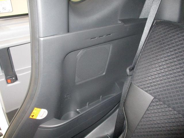 カスタムRS フルセグナビ バックカメラ CVTターボ 衝突被害軽減ブレーキ 両側パワースライドドア エコアイドル キーフリーシステム LEDヘッドライト オートハイビーム フルセグナビ Bluetooth対応 DVD再生 バックカメラ(65枚目)